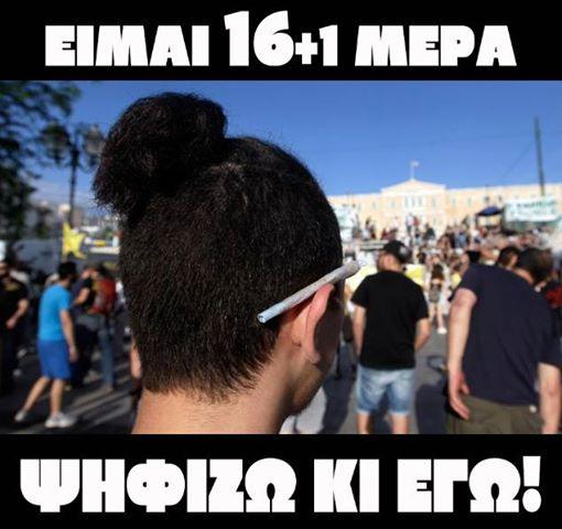 1359.jpg