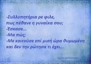 FB_IMG_1469728031669