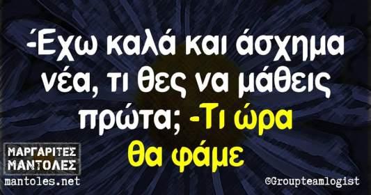FB_IMG_1469787742068