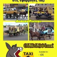 GAIDAROtaxi app - To γαϊδαροταξί