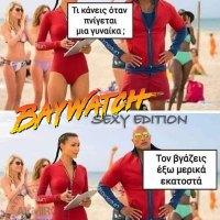 Baywatch - Sexy Edition